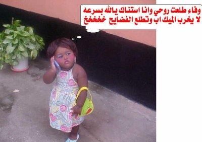fatat takhroj min salon tajmil walam bikamil zinatiha bila hijab
